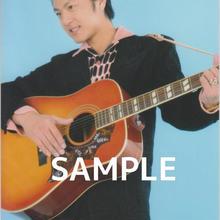桐生大輔 / マルベル堂プロマイド MD-01