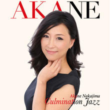 中島紅音 / Culmination Jazz(GC-123)