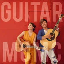 Guitar-Momc / Guitar-Momc (GC-115)
