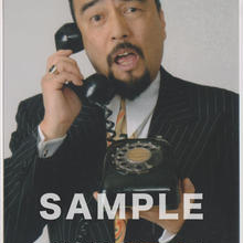 山崎廣明 / マルベル堂プロマイド MP-183