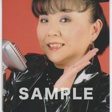 CONNY / マルベル堂プロマイド MP-160