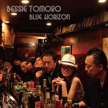 別糸とも子 / Blue Horizon (GC-038)