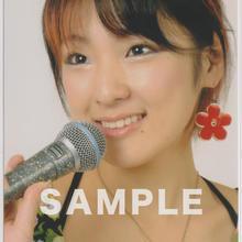 平野翔子 / マルベル堂プロマイド MP-244