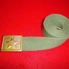 朝鮮戦争援朝腰帯ベルト