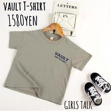 kids VAULT T-shirt