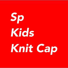 Sp  Kids  Knit  Cap