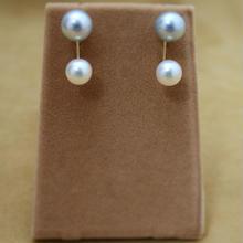 Double Akoya Pearl Earrings