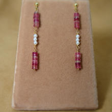 AfricanPinkSapphire Line Earrings