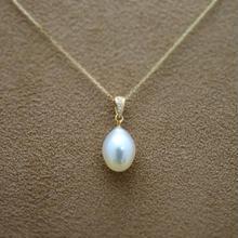 South Sea Pearl Pendant Top(+Diamond)