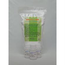 松やにクリーン洗剤(粉末・無香料) 1000g