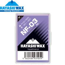 【ハヤシワックス】 ベース用ワックス NF-03ベースミッションバトルワックス 80g