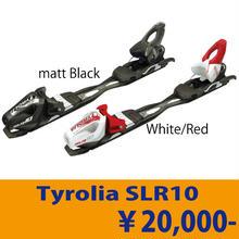 Tyrolia SLR10 ライトレールⅡ