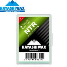 【ハヤシワックス】 トップ用ワックス NTRデイトナスペシャル 80g
