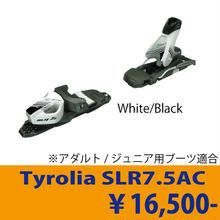 Tyrolia SLR7.5AC ライトレールⅡ