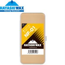 【ハヤシワックス】 ベース用ワックス NF-01ベースミッションソフト 200g