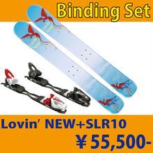 ビンディングセット (Lovin'NEW+ SLR10)