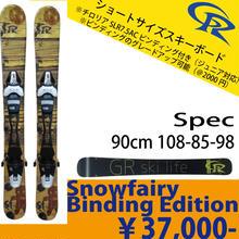 SnowFairy (スノーフェアリー) Binding Edition