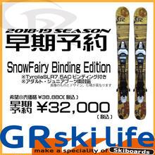 【18-19早期予約】SnowFairy Binding Edition