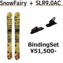 ビンディングセット (ForFree or SnowFairy + SLR9.0AC)