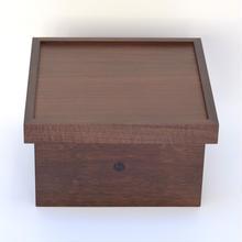 箱膳 小さいサイズ ウォルナット/ hacozen