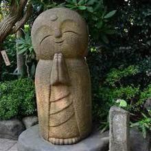 東京都武蔵野市 祈祷師 復縁 神宮司龍峰