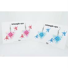 triangle eyeピアス(ペア)(イヤリング交換可能)