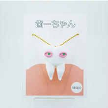 歯ーちゃんネックレス  (チェーン60cm)