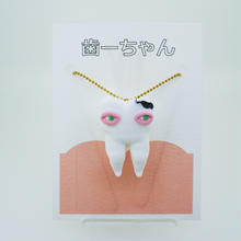 歯ーちゃんネックレス 虫歯  (チェーン60cm)