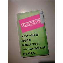 演歌女子ルピナス組のピンクステッカー付き 全員落書き入りチェキケース