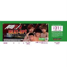 【HEAT-UP】10.31とどろきアリーナ大会前売りチケット【指定席】