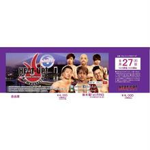 【HEAT-UP】8.27新木場大会前売チケット【自由席】