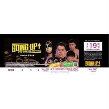 【GOING-UP】8.19王子大会前売りチケット【指定席】