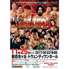 【NEW】2017.11.25新百合ヶ丘大会DVD