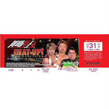 【HEAT-UP】10.31とどろきアリーナ大会前売りチケット【VIP席】