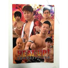 【NEW】HEAT-UPパンフレットvol.3