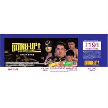 【GOING-UP】8.19王子大会前売りチケット【自由立ち見席】