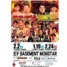 【GOING-UP】2.24王子大会前売りチケット【指定席】