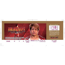 【HEAT-UP】9.18新百合ヶ丘大会前売チケット【自由席】