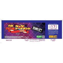 【HEAT-UP】3.17王子大会前売りチケット【自由立ち見】