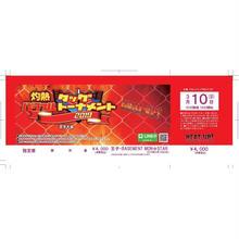【HEAT-UP】3.10王子大会前売りチケット【指定席】
