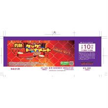 【HEAT-UP】3.10王子大会前売りチケット【自由立ち見】