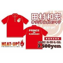 【残りわずか】田村和宏ポロシャツ【赤】