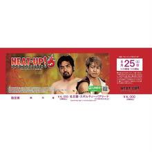 【HEAT-UP】8.25名古屋スポルティーバ大会前売りチケット【指定席】