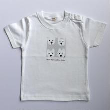 KidsTシャツ-ベーシックGray