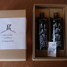 CAFE LATTE BASE-GIFT BOX-