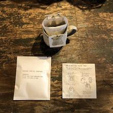 Drip Pack/yome blend お得用 -50p-