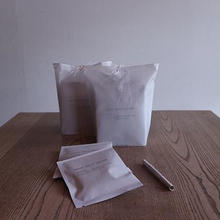 NEW!!  DRIP PACK (yome blend) -6p-