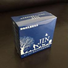 免疫乳酸菌  JIN  30包