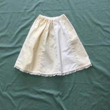 オリジナル8枚はぎスカート
