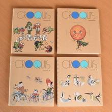 クロッキーブック 4種セット(pl_5008)